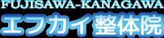 東京・神奈川でアクシスメソッドを受けるならココ